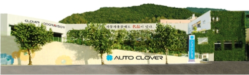 AutoClover